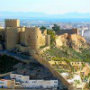 Almeria City Hotels